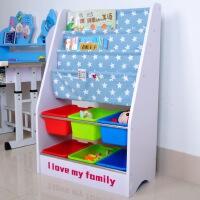 御目 书柜 简易儿童卡通书架子小学生幼儿园客厅置物架室内经济型组合储物柜绘本架可收纳满额减限时抢礼品卡儿童家具