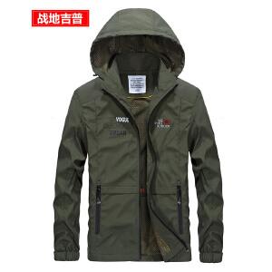 战地吉普夹克男 男装春秋速干外套 时尚休闲可脱卸帽薄款夹克外套