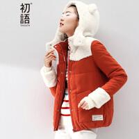 初语春季新款 超萌羔羊毛质感拼接小熊耳朵连帽棉服女 8540822802