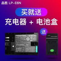 LP-E6N电池lpe6佳能EOS R 6D2 5D4 5D3 5DS 5DSR 5D2 6D 7D