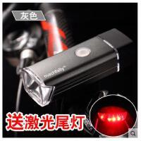 山地自行车灯USB充电前灯 手电筒 车灯夜骑行装备单车配件