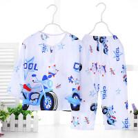 夏季儿童棉绸睡衣套装男孩女童绵绸长袖家居服宝宝小孩空调服薄款