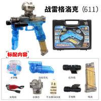 可发射水弹抢水弹枪格洛克水晶弹枪手枪水蛋枪电动连发儿童玩具枪