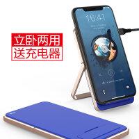 无线充电器小米MIX2S充电器iphoneXSmax充电创意S9三星手机薄qi华为通用8