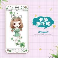 苹果7钢化膜全屏iphone7彩膜4.7软边七手机膜卡通女新款小清新