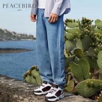 【2件2.5折】太平鸟男装 春季新款宽松直筒牛仔裤男新潮有范拼接高低腰牛仔裤