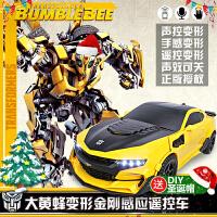 儿童玩具男孩大黄蜂机器人充电动感应遥控汽车