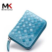 莫尔克(MERKEL)羊皮风琴卡包女式拉链多卡位零钱包韩版编织真皮零钱卡片包证件包