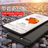 苹果8手机壳iPhone7Plus硅胶iPhone8全包超薄软壳男女款i8七P
