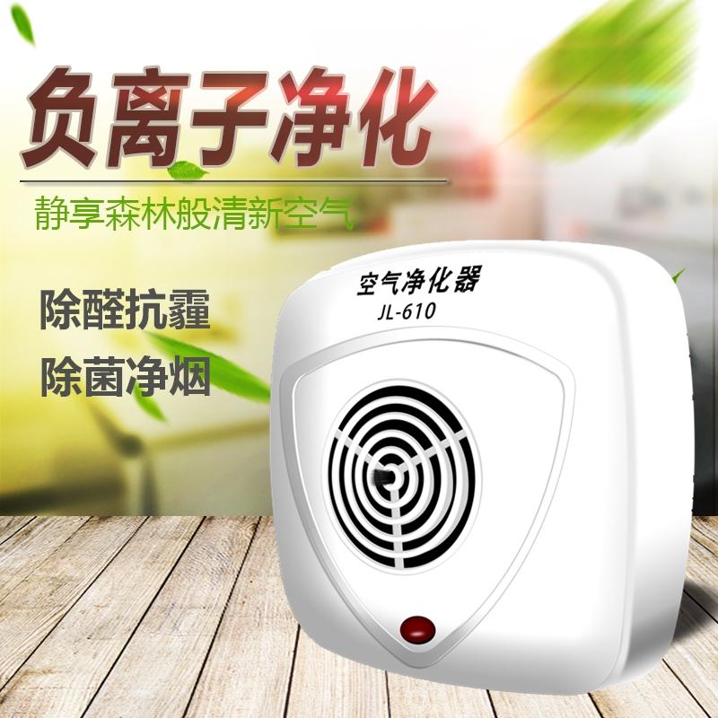 空气净化器家用除甲醛卫生间厕所杀菌消毒宠物除臭去异味负离子机