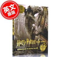 现货 英文原版 哈利波特:电影回顾画集3 魂器与死亡圣器 精装 影视周边 Harry Potter: Film Vau