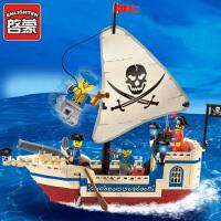 六一礼品启蒙积木小颗粒拼装玩具拼插模型6-10岁儿童益智玩具海盗系列304