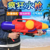 夏日漂流大号压气水枪 儿童沙滩戏水远射程塑料水枪玩具