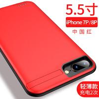 苹果7背夹充电宝6超薄iPhone6s专用8p电池plus手机壳便携器一体夹背式sp无线闪充磁吸X背