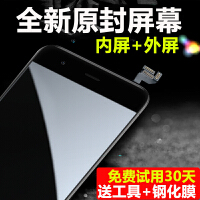 适用苹果6屏幕总成8代iPhone6S内外6SP显示屏7P手机SE触摸7/8plus 8P5.5寸屏幕总成【带配件】