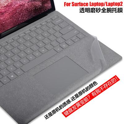 微软surface lap2笔记本电脑贴膜13.5寸保护膜Lap背贴键盘膜腕托膜屏幕高清