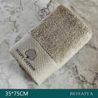 贝赛亚进口埃及棉绣花面巾5条家庭装-青灰色