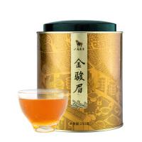八马茶叶 武夷山金骏眉红茶 圆罐红茶自饮装250克