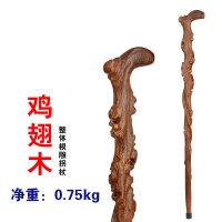 拐杖实木 鸡翅木质老人拐杖 老年人整体根雕手杖复古新年寿礼 鸡翅木整体结构拐杖