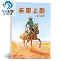 蓝莓上尉全彩手绘 遗失的金矿 黄金时代巨匠墨比斯成名之作 西部牛仔沙漠淘金漫画 枪战正义战争惊悚欧漫漫威书籍