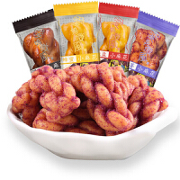 小麻花 500g天津风味麻花传统糕点零食多种口味可选小吃休闲食品
