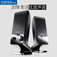 Edifier/漫步者 R10U 台式笔记本电脑音箱 2.0声道 迷你桌面小音响