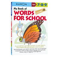 Kumon My Book of Words for School Level 4 公文式教育 我的核心单词书 小学7