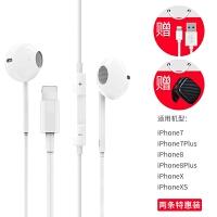 【新品】 苹果7耳机iphone8/plus/i7/p/6s/7/x耳机线手机xs/xrmax有线 苹果7/7P/8/