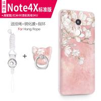 小米手机壳硅胶note4手机套女高配版防摔保护薄红米4x