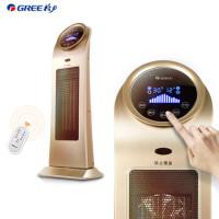 格力暖风机取暖器NTFD-X6020B电暖器遥控立式摇头LED触摸屏电暖气