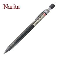 成田良品文具118钢夹透明杆绘图铅笔 活动铅笔 自动铅笔 学生自动铅0.5无印风