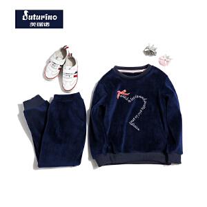 芙瑞诺Futurino童装女童春装时尚柔软银狐绒卫衣+卫裤套装两件套