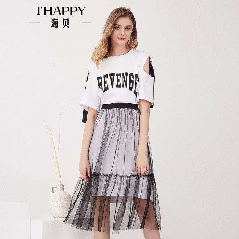 海贝夏季新款女装 时尚挖肩织带字母印花网纱时尚套装连衣裙