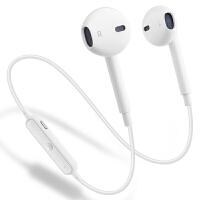无线运动蓝牙耳机双耳跑步专用挂脖颈挂式耳塞入耳式适用华为oppo苹果x小米 R11 R9 r9s 白色 标配