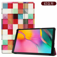 三星Galaxy Tab A 10.1英寸2019保护套网红SM-T510平板电脑防摔皮套全包创意纯