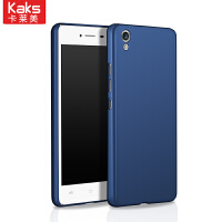 KAKS vivoy51手机壳步步高 y51 a/l/t保护套硅胶磨砂硬壳超薄男女