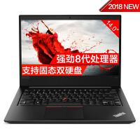 ThinkPad E480-20KNA002CD(联想)14英寸笔记本电脑(I5-8250U 8G 1T+128G S