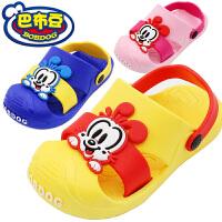 巴布豆儿童软底婴儿洞洞鞋宝宝凉拖鞋防滑男童女童夏1-3岁2沙滩鞋