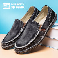 木林森男鞋春季新品纯色低帮休闲鞋懒人鞋简约一脚蹬男鞋套脚板鞋