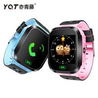 YQT亦青藤 儿童智能定位电话手表1.44寸彩屏 手电筒功能智能手表GPS触摸屏电话学生手表插卡智能手表 语音拨号 照明学习