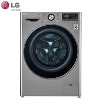LG FG10TV4 家用10.5公斤大容量蒸汽变频全自动滚筒洗衣机 纤薄机身 6种智能手洗