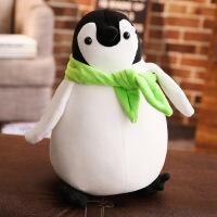 千岁酱可爱企鹅公仔软体大号毛绒玩具睡觉抱枕女生儿童生日礼物萌 选项如图