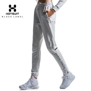 美国HOTSUIT正品女士秋季运动休闲长裤修身跑步健身裤显瘦针织卫裤6648558