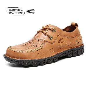 骆驼动感/Camel Active春夏男士手工缝制皮鞋休闲冲孔透气男鞋