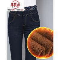 女裤秋款2018新款中年牛仔裤女妈妈裤子冬季高腰加绒宽松直筒长裤
