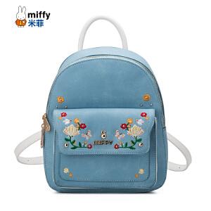 Miffy/米菲2017夏季新款刺绣双肩包 时尚潮流复古背包 女士包包潮
