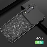 电池小米8背夹式充电宝9se专用xiaomi6便携超薄手机壳6x一体式无线移动电源MIX2S大容量8