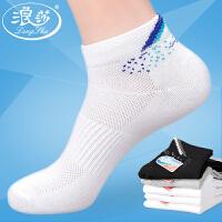 4双浪莎袜子男短袜 夏季防臭男士棉袜 短筒薄款白色四季运动袜