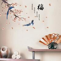 可移除墙贴纸植物花卉墙贴画客厅温馨浪漫卧室电视背景墙壁纸自粘