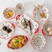餐具套装 创意可爱樱桃陶瓷餐具套装欧式家用盘子菜盘鱼盘面碗汤碗可微波炉烤箱厨房用品